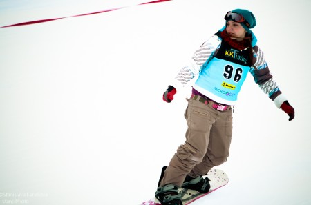 Zimné študentské hry 2013